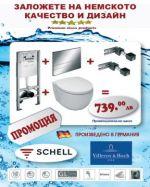 Структура Schell + конзолна тоалетна Villeroy and Boch - Tube