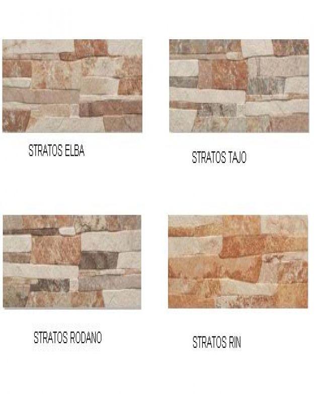 Облицовъчни плочи Stratos