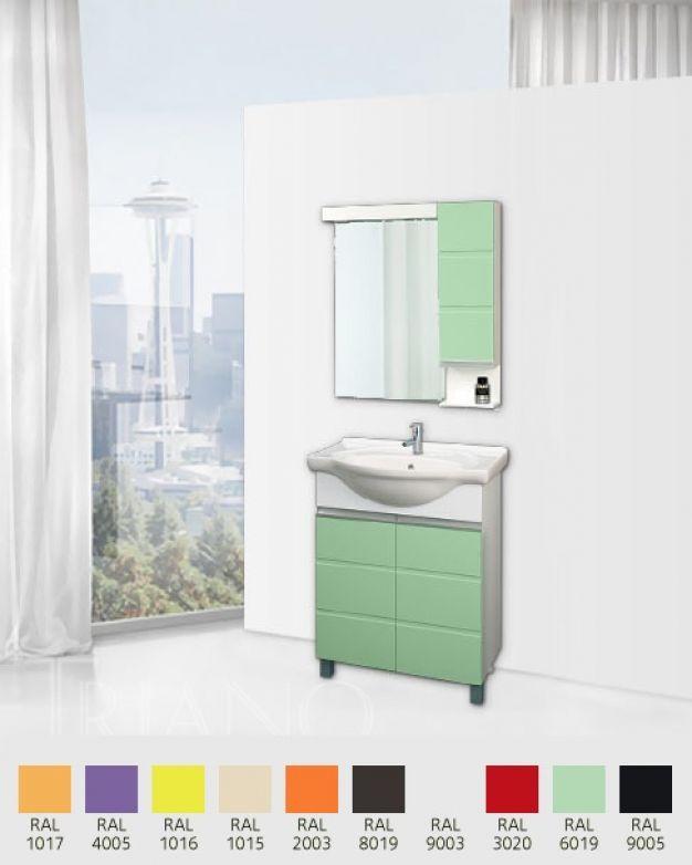 Шкаф за баня Арува