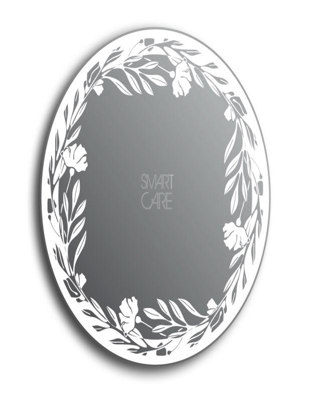 Огледало КМ7