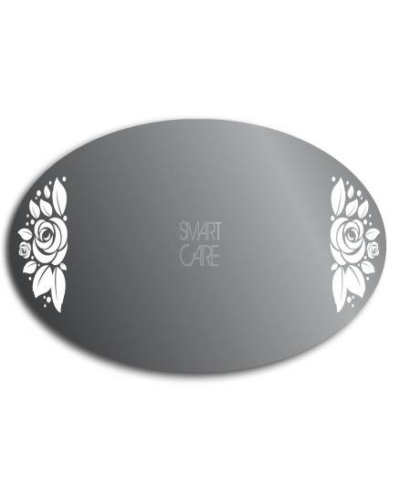 Огледало КМ8